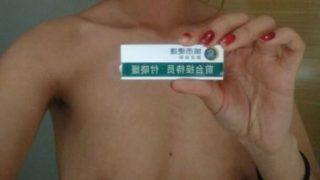 2019年6月最新裸貸提前亮相-付X媛
